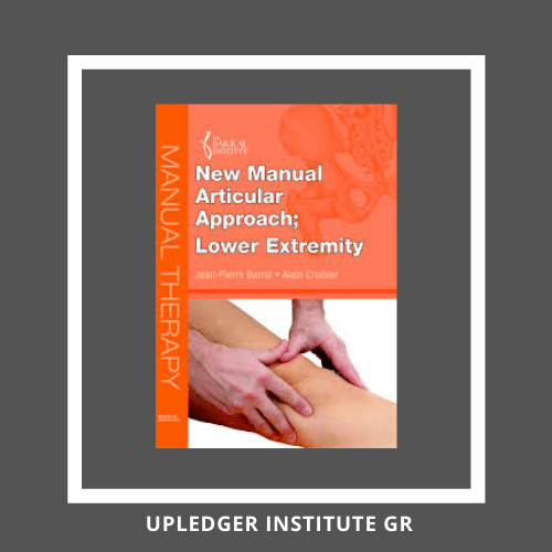 New Manual Articular Approach Lower Extremity