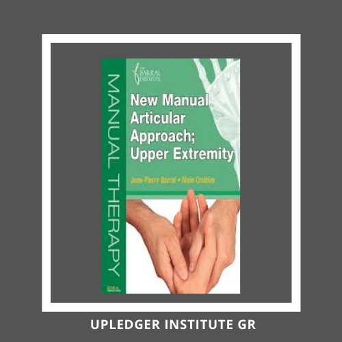 New Manual Articular Approach Upper Extremity
